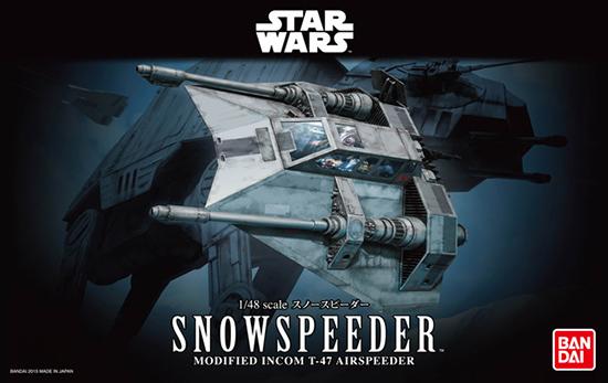 bandai-snowspeeder03