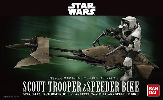 speederbike04