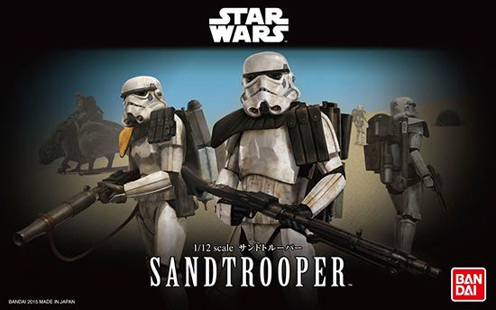 sandtrooper04