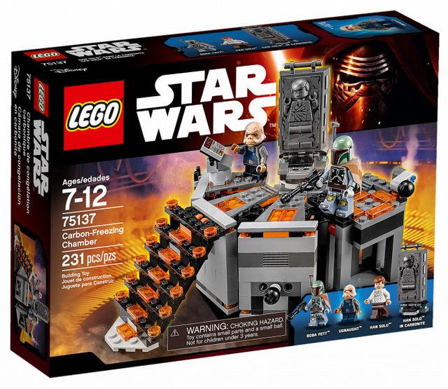 201512_LEGO  (3)