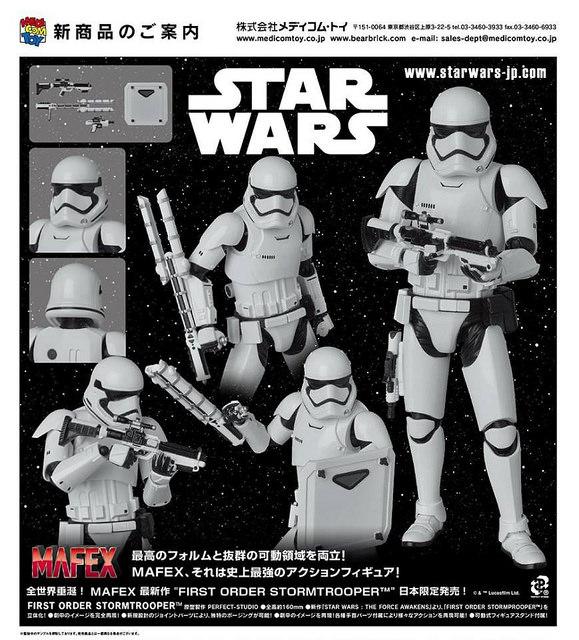 201601_ Riot Control Stormtrooper (10)