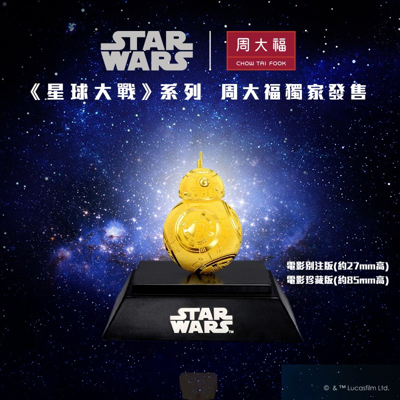 201602_201602_Chow Tai Fook (1)