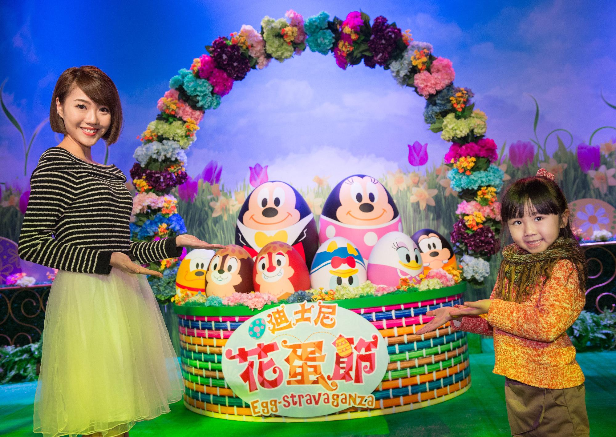 Disney Springtime Egg-stravaganza_Disney character themed eggs