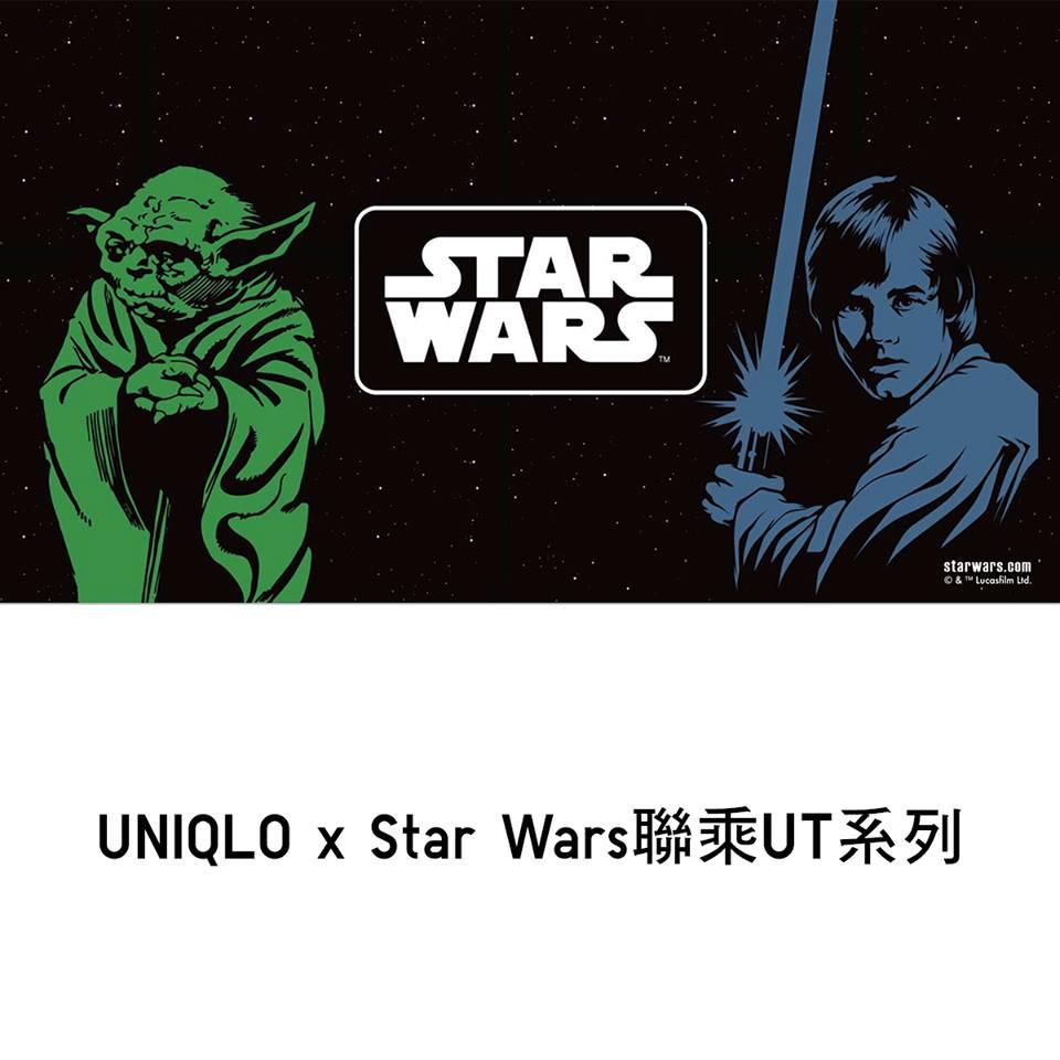 201604_UNIQLO  (8)