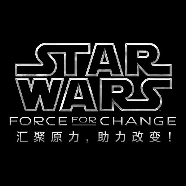 201604_forceforchange (6)