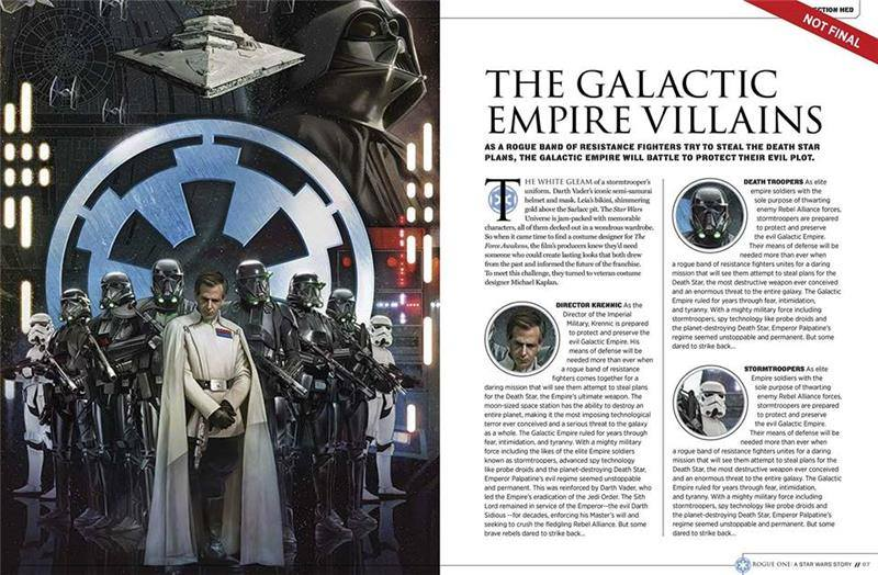 201605_rogue one (9)