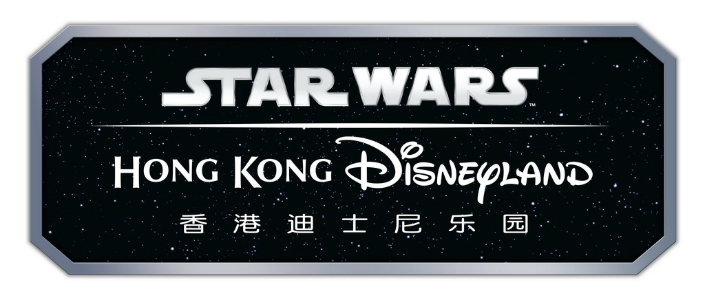 Hong Kong Disneyland_Star Wars Tomorrowland Takeover_Chin Logo