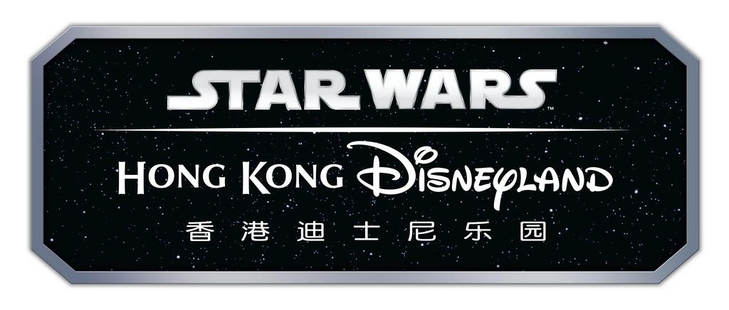 Hong Kong Disneyland_Star Wars Tomorrowland Takeover_Chin Logo
