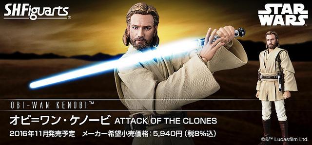 201606_S.H.Figuarts Obi-Wan Kenobi (8)