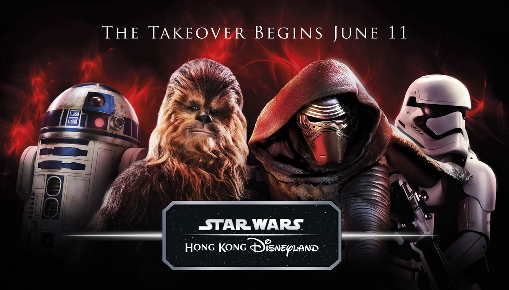 Hong Kong Disneyland_Star Wars Tomorrowland Takeover_Key Visual (1)