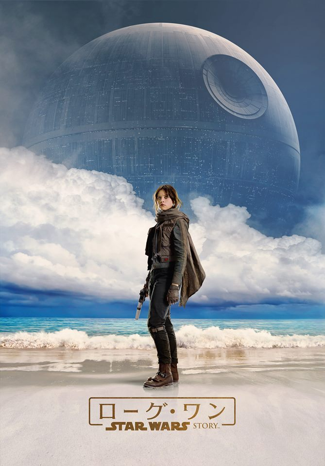 201609_rogue-one-1