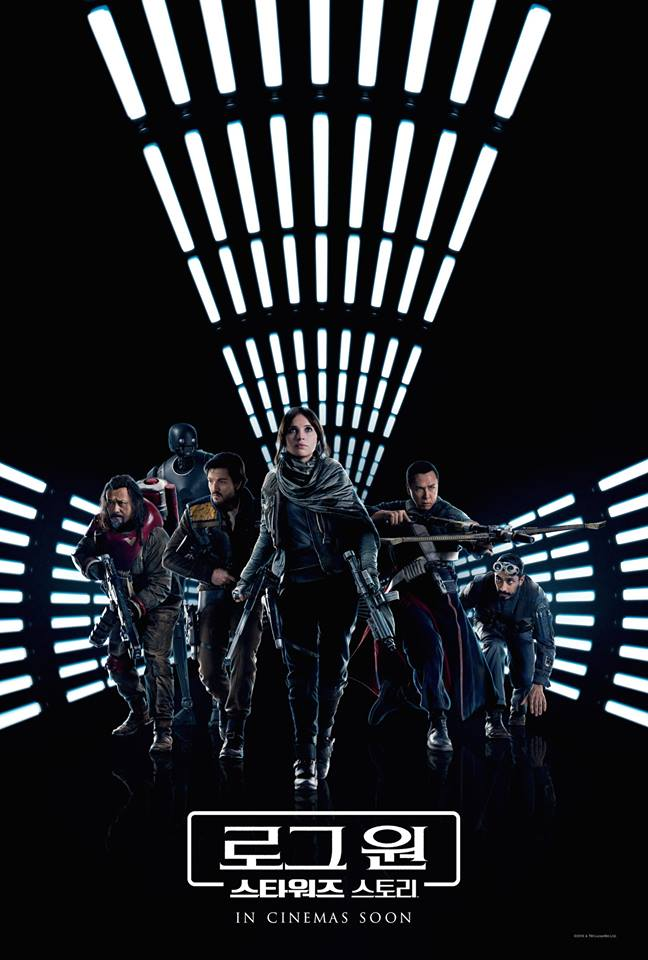 201609_rogue-one-2