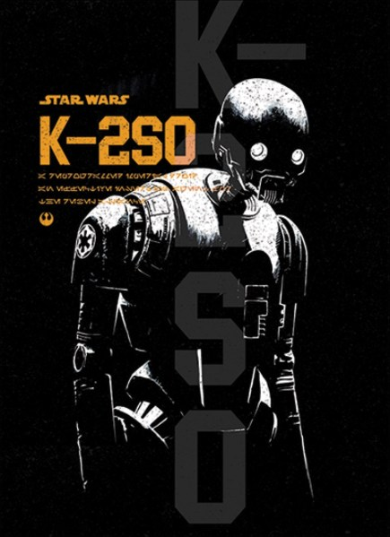 201609_star-wars-rogue-one-promo-art-features-new-look-5