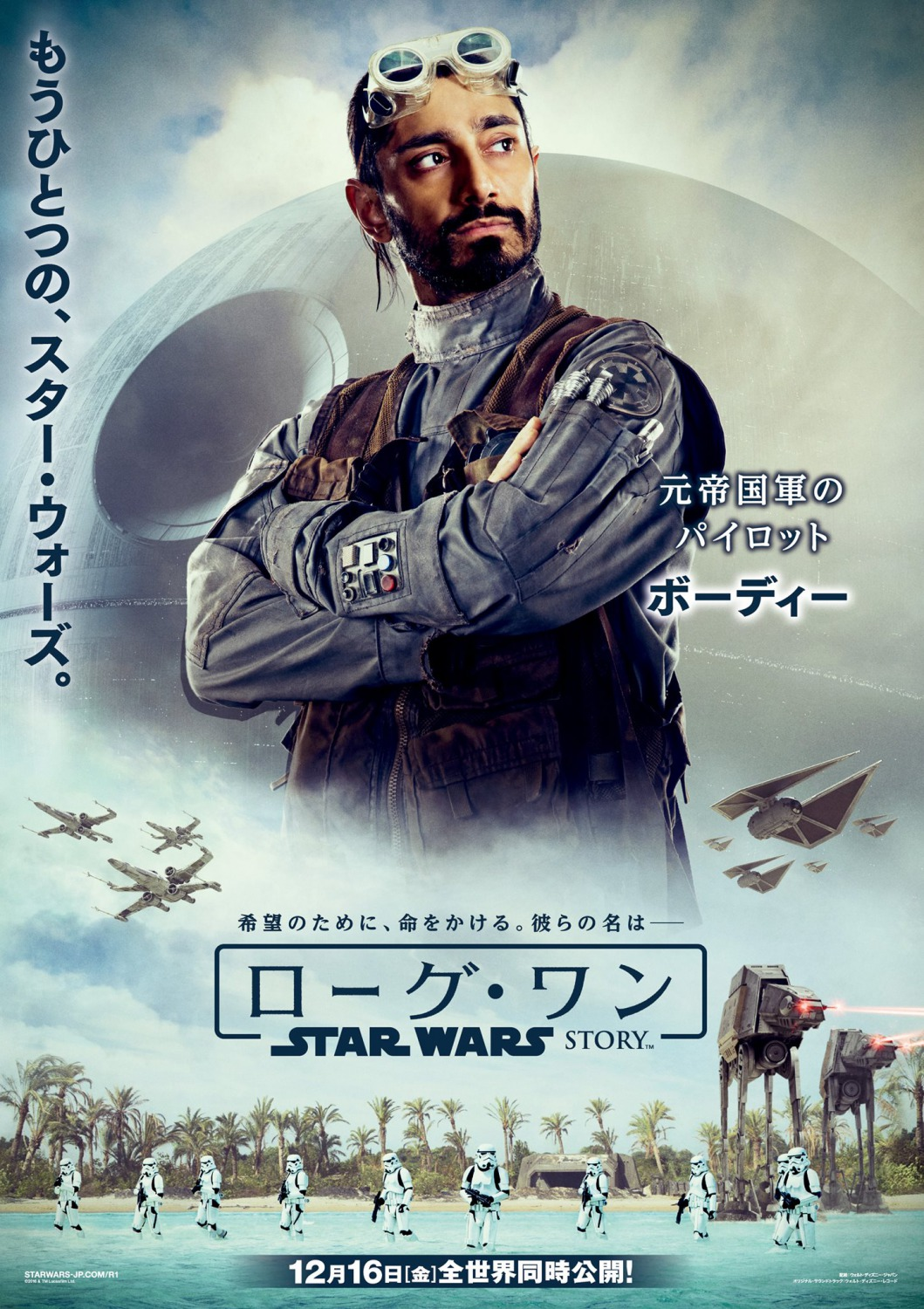 201611_rogue-one-jp-4