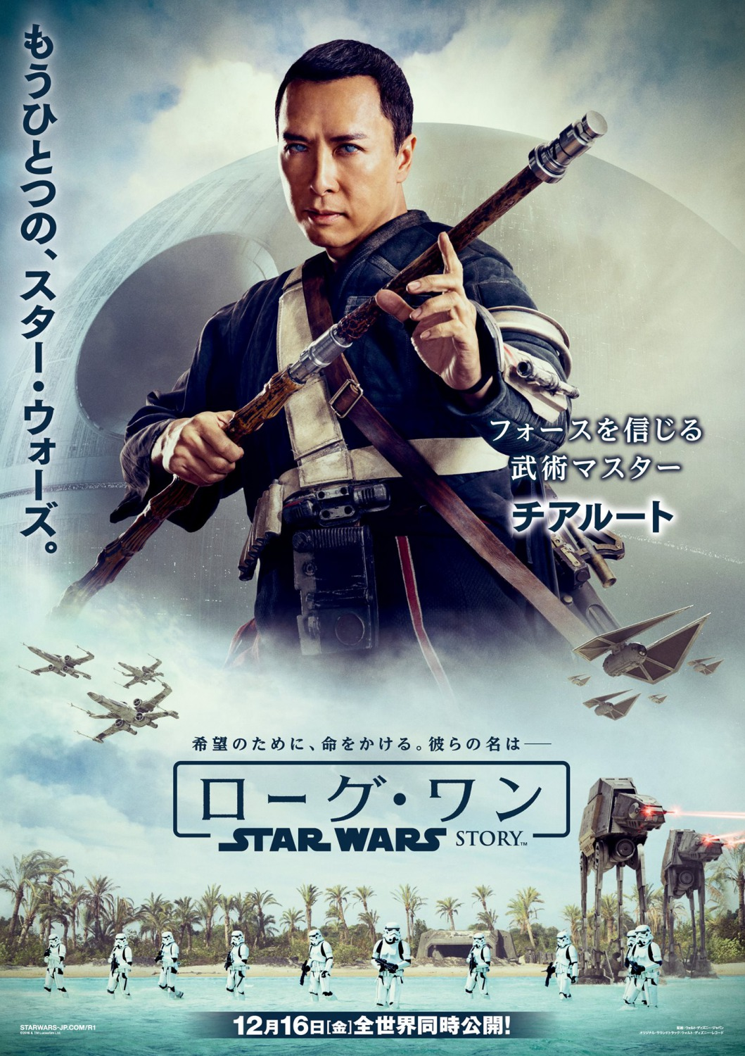 201611_rogue-one-jp-5