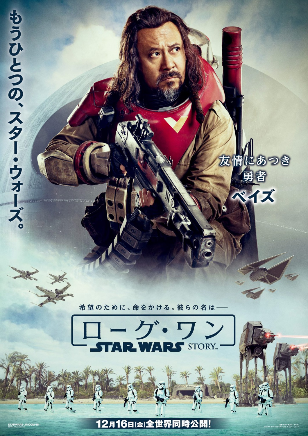 201611_rogue-one-jp-6