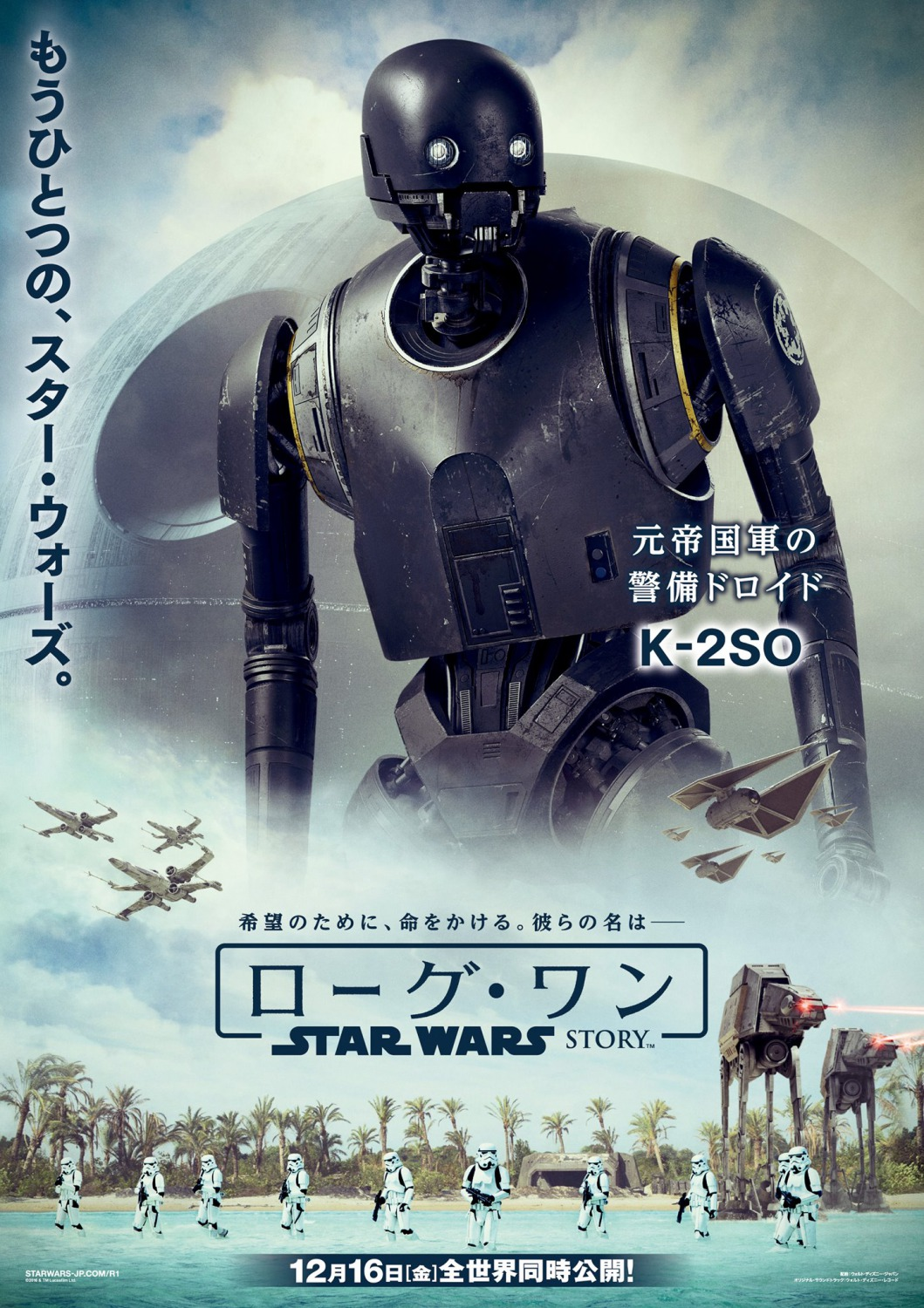 201611_rogue-one-jp-8